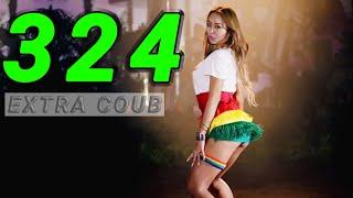 COUB #324 | Best Cube | Best Coub | Приколы Март 2021 | Февраль | Best Fails | Funny | Extra Coub