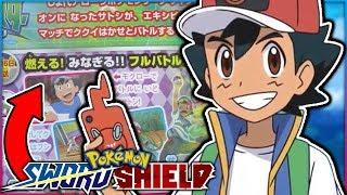 NEW POKEMON SWORD AND SHIELD ANIME POTENTIAL LEAK?! Upcoming Episode Titles For Sun And Moon!