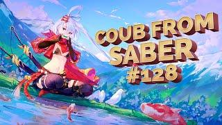 Coub From Saber #128|Коуб / аниме приколы / anime coub / music / gifs / best coub