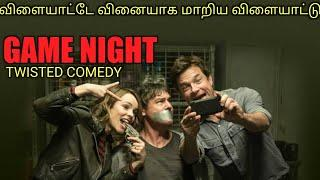 GAME NIGHT|Tamil voice over|Story explained|movie explained in tamil|mr.tamilan|Tamil review|
