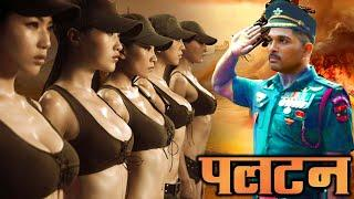 Latest Superhit Blockbuster South Indian Movie 2020 Full Hindi Dubbed Movie   Action Thriller Movie