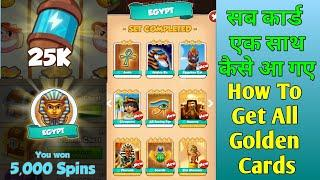 #CoinMaster How To Get All Golden Card || All Rare Cards || And 25,000 Spins