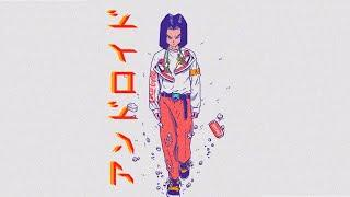 "(Hard) Anime Type Beat ""Android 17"" (Free)"