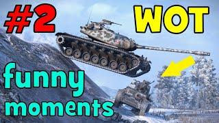 WoT приколы, funny moments #2