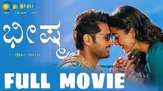 Bheeshma Kannada Full Movie | Nithin | Rashmika Mandanna | Bheeshma Kannada Dubbed Full Movie
