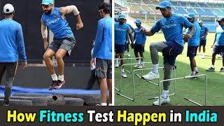 How Indian Cricketers Give Fitness Test and Yo Yo Test in World Cup । भारतीय क्रिकेटर फिटनेस टेस्ट