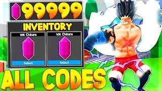 ALL NEW *FREE SECRET CHIKARA* CODES in ANIME FIGHTING SIMULATOR (ROBLOX CODES)