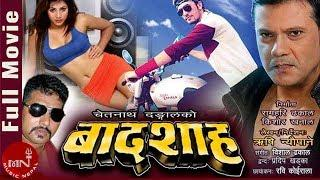 New Nepali Full Movie 2020/2077 | Badshah  | Sushil Chhetri | Mahima Silwal | Dinesh KC