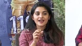 118 Movie Success Meet | Kalyan Ram | Nivetha Thomas | TFPC