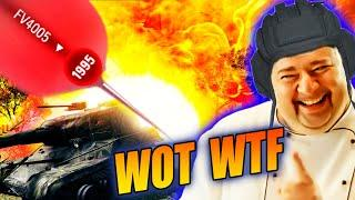 WTF WOT World of Tanks Приколы.