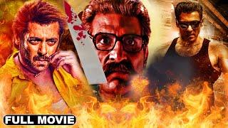 SALMAN KHAN NEW BLOCKBUSTER ACTION MOVIE 2021 | NEW RELEASED FULL ACTION MOVIE 2021