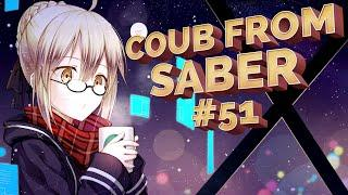 Coub From Saber #51|Коуб, аниме приколы, animecoub, music