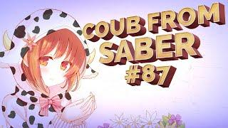 Coub From Saber #87|Коуб, аниме приколы, animecoub, music