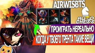 DOTA AUTO CHESS -QUEEN GAMEPLAY WITH THIS ITEMS IN TREANT YOU CAN'T LOSE GAME