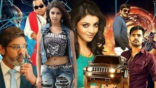 South New Released Hindi Dubbed Movies | 2020 South Full Action Movie |  Suspense Thriller Movies