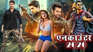 Latest Superhit Blockbuster South Indian Movie 2020 Full Hindi Dubbed Movie | Action Thriller Movie