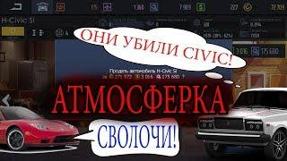 В топе без турбин? Продал Civic чтоб поставить 2107 на дыбы и сделать NSX! Drag racing:Уличные гонки