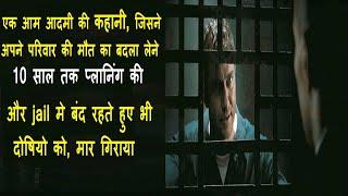 Law Abiding Citizen Movie Explained In Hindi | Hollywood MOVIES Explain In Hindi