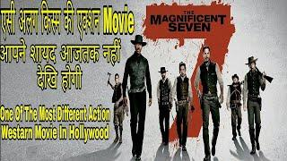 The Magnificent Seven Movie Explained In Hindi   Hollywood MOVIES Explain In Hindi