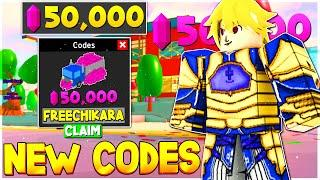 All NEW FREE SECRET CHIKARA CODES in Anime Fighting Simulator! Anime Fighting Simulator Codes Roblox