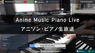 [LIVE 生放送] Anime Songs on the Piano アニソンピアノライブ (250,000 subscribers!)