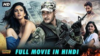 Mahesh Babu 2020 - New Released Full Hindi Dubbed Movie | Action Blockbuster Film | Latest Movies