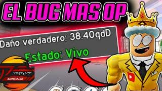 EL BUG MAS OP DE ANIME FIGHTING SIMULATOR GLITCH ROBLOX *FIGHTING PASS* ROBLOX SIMULATOR