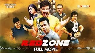 Red Zone Full Movie With English Subtitles | Seshu KMR | Aziz Naser | Ali Reza | Silly Monks Deccan