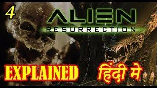 Alien Resurrection Movie Explained in HINDI | Alien Resurrection Movie Ending Explain हिंदी मे