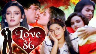Love 86 Full Movie | Govinda Hindi Romantic Movie | Neelam Hindi Movie | Bollywood Romantic Movie