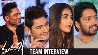 Maharshi Movie Team Interview | Mahesh Babu | Pooja Hegde | Allari Naresh | Vamshi Paidipally