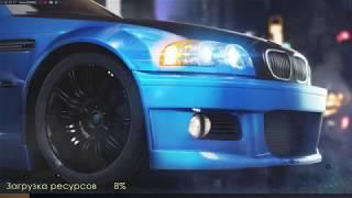 Drag Racing Уличные гонки: Фул M5 E60 за 10м