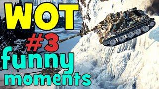 WoT приколы, funny moments #3
