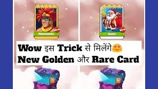 Coin Master To Get New Golden Card Trick