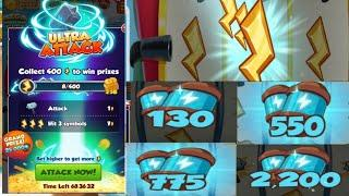 Coin Master Ultra Attack Game Play |1500spins + 5.7 billion profit