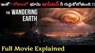 The Wandering Earth Full Movie Explained | Hollywood Movie Explained In Telugu | Filmy Overload