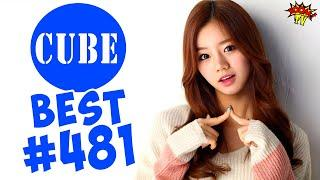 BEST CUBE #481 ЛЮТЫЕ ПРИКОЛЫ COUB от BOOM TV