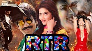 Love Story (2021) Released Full Hindi Dubbed Movie | Ravi Teja Shruti Hasan New Movie 2021