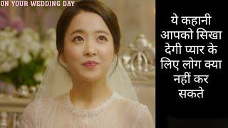 On Your Wedding Day (2018) Movie Explained in Hindi