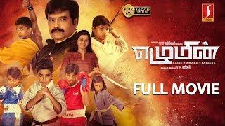 New Release Tamil Full Movie 2018 | Ezhumin Tamil Full Movie | New Tamil Online Movie 2018 | Full HD