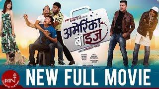 America Boys | New Nepali Full Movie 2019/2076 | Sandip Chhetri | Arpan Thapa | Kameshwor Chaurasiya