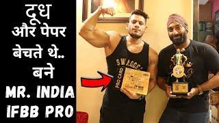 MR INDIA IFBB PRO Manoj Patil Inspiring Interview | Fitness Fighters