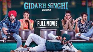 Gidarh Singhi | Full Movie | Jordan Sandhu, Ravinder Grewal | New Punjabi Movie | Friday Fun Records