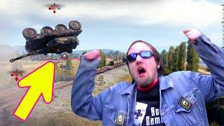 WoT приколы, funny moments #29 - World of Tanks