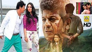 New Superhit Blockbuster (2020) South Indian Movie | Aryan Tamil Full Movie HD | New Movies 2020