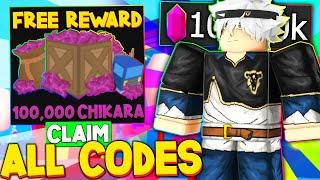 ALL NEW *20 SECRET FREE CHIKARA* CODES in ANIME FIGHTING SIMULATOR CODES! (ROBLOX)