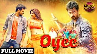 OYEE 2020 New Hindi Dubbed Full Movie | Geethan Britto, Eesha New South Hindi Dubbed Action Movie HD