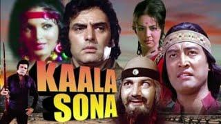 Kaala Sona (1975) | Hindi Popular Movie | Firoz Khan, Parveen Babi