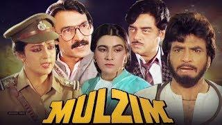Mulzim | Full Movie | Jeetendra Hindi Action Movie | Shatrughan Sinha | Hema Malini |Bollywood Movie