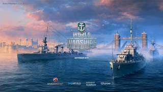 Тестирование PlayKey - играем в world of warships, это работает!!!